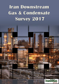 Iran LPG Survey 2016