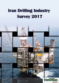Iran Downstream Gas Survey 2016