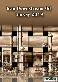 Iran Downstream Oil Survey 2019