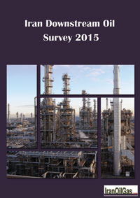 Iran Downstream Oil Survey 2015