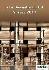 Iran Downstream Oil Survey 2016
