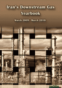 Iran's Downstream Gas Yearbook 2010