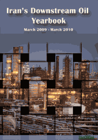 Iran's Downstream Oil  Yearbook 2010