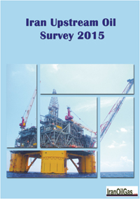 Iran Upstream Oil Survey 2015