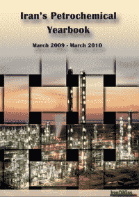 Iran's Petrochemical Yearbook 2010