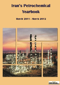 Iran's Petrochemical Yearbook 2012