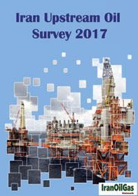 Iran Upstream Oil Survey 2016