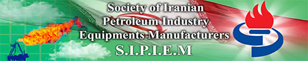 Society of Iranian Petroleum Industry Equipment Manufacturers (SIPIEM)