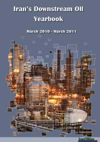 Iran's Downstream Oil  Yearbook 2011