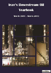 Iran's Downstream Oil  Yearbook 2012