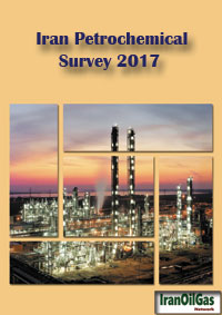 Iran Petrochemical Survey 2017