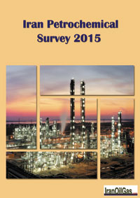 Iran Petrochemical Survey 2015