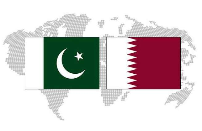 Pakistan, Qatar sign 10-year LNG agreement