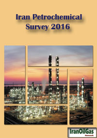 Iran Petrochemical Survey 2016
