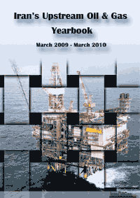 Iran's Upstream Oil & Gas Yearbook 2010