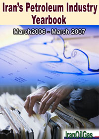 Iran's Petroleum Industry Yearbook 2007