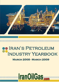 Iran's Petroleum Industry Yearbook 2009
