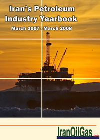 Iran's Petroleum Industry Yearbook 2008